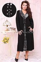 Красивое платье большого размера недорого 60-66