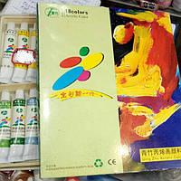 Краски акриловые для маникюра по 12 мл, 18 шт в наборе, фото 1