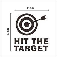 Интерьерная наклейка на унитаз Hit the target (водостойкая)