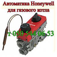 Автоматика Honeywell для газового котла Маяк, Житомир, Данко