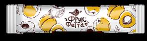 Конфеты Абрикос ФРУК ФЕТТА 20г