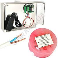Комплект OKO-S2 box + пиропатрон