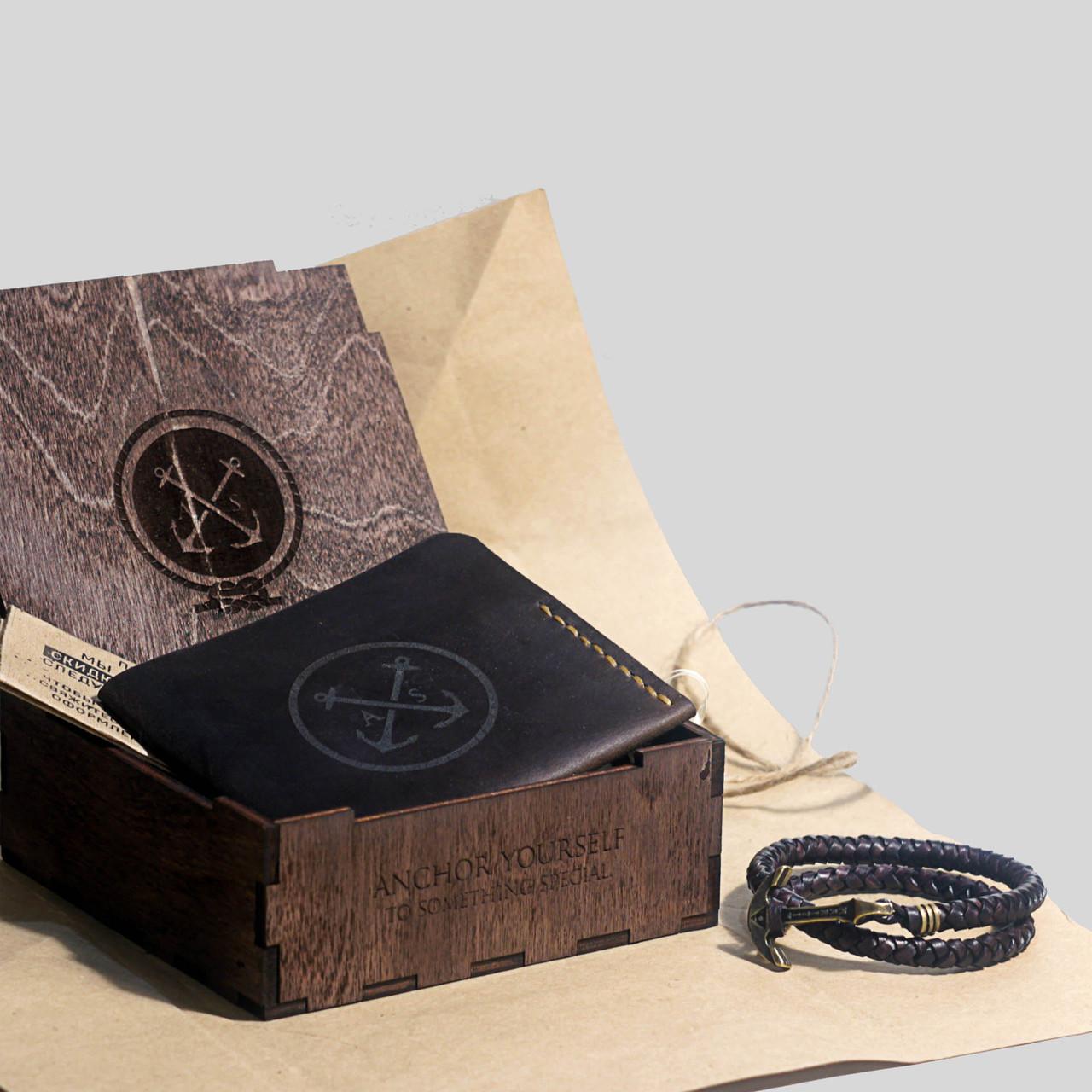 Подарочный набор для мужчины Wallet Triplet Box (Brown)