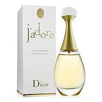 Женские духи Christian Dior J'adore Eau de Parfum КЛАССИКА (100 мл)