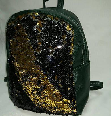 Рюкзак с пайетками перевёртышами