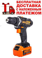 Аккумуляторная дрель-шуруповерт Дніпро-М АДЛ-14.4