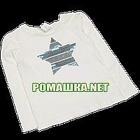 Детский реглан (футболка с длинным рукавом) р.122 для девочки ткань 100% хлопок 1096 Белый