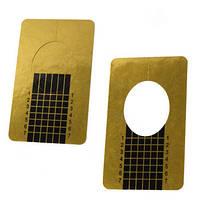 Форма для наращивания (узкая золото) 100 шт