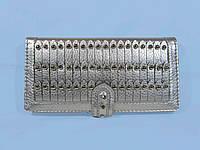 Женский кошелек цвет серебро