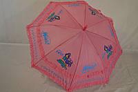 """Детский зонт с рюшей для девочек на 3-6 лет от фирмы """"Universal"""""""