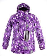 Женский прогулочный горнолыжный костюм SNOW HEADQUARTER Beige 976c756da7abc
