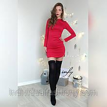 Трикотажное платье мини с закругленным низом