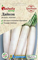 "Семена редьки Дайкон, раннеспелый, 2 г, ""Бадваси"", Традиция"