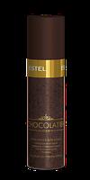 Гель-скраб для душа ESTEL CHOCOLATIER (ЭСТЕЛЬ ШОКОЛАТЬЕ) 200мл