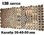 Салютная установка КГБ-09 138 выстрелов (калибр 30-40-50 мм), фото 2