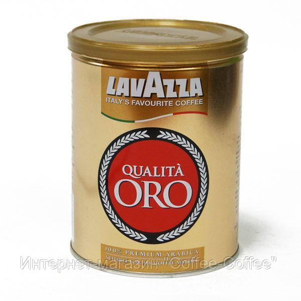 "Кофе молотый Lavazza Qualita Oro, 250 г ж/б - Интернет-магазин ""Coffee-Coffee""  в Днепре"