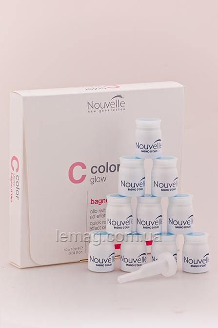 Nouvelle Color Glow Bagno d'olio Средство для восстановления структуры волос в ампулах, 10x10 мл