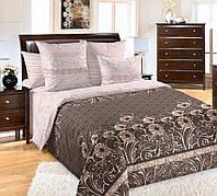 Полуторное постельное белье, Модерн, перкаль 100% хлопок