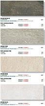 Керамічна плитка Porcelanosa Arizona/Calacata/Japan 31,6x90