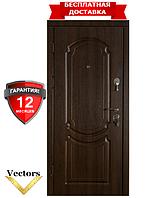 "Двери входные металлические ""Классика"" (VIP+) Very Dveri. Двері вхідні."
