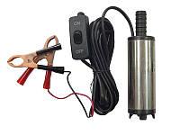 Насос для перекачки топлива (12В, диам. 38мм, мощность 40Вт, 20 л/мин., диам. выходного отверстия 16мм, 8500 о