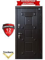 """Дверь входная металлическая в квартиру  """"Квадро"""" (VIP+). Вхідні двері"""