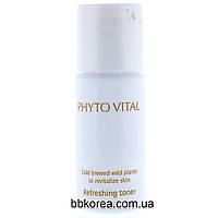 Пробник OHUI Phyto Vital Refreshing Toner