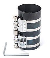 """Оправка поршневых колец 6"""" (высота 150мм, рабочий диапазон 90 - 175 мм)"""