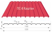 Профнастил ПС-8-Каштан