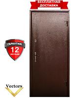 """Дверь металлическая техническая входная уличная """"Металл/МДФ"""" (Econom). Вхідні двері"""