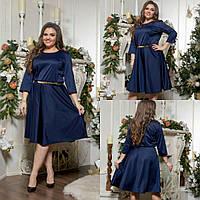 Женское однотонное платье темно синего цвета