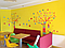 "Дитяча наклейка на стіну ""Дерево в смужку"", фото 5"