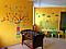 "Дитяча наклейка на стіну ""Дерево в смужку"", фото 6"