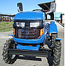 Міні-трактор, Трактор DW 160LXL 16 л. с., з блокуванням дифферинциала (безкоштовна доставка), фото 3