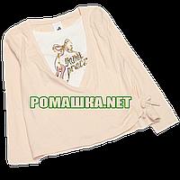 Детская блузка (с длинным рукавом) р.98 для девочки ткань 100% хлопок 1100 Розовый