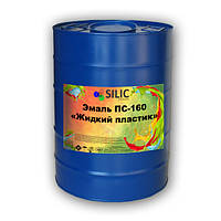 «Жидкий пластик» ПС-160
