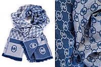Кашемировый стильный  шарф Michael Kors