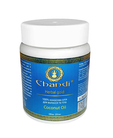 "Натуральное кокосовое масло ""Chandi"", 250 мл, фото 2"