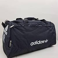 Дорожная сумка 52*29, фото 1