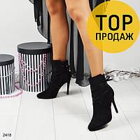 Женские ботильоны на каблуке 10,5 см, черного цвета / ботильоны женские замшевые, с переплетами, удобные