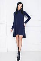 Платье трикотажное Леонор темно-синее, фото 1