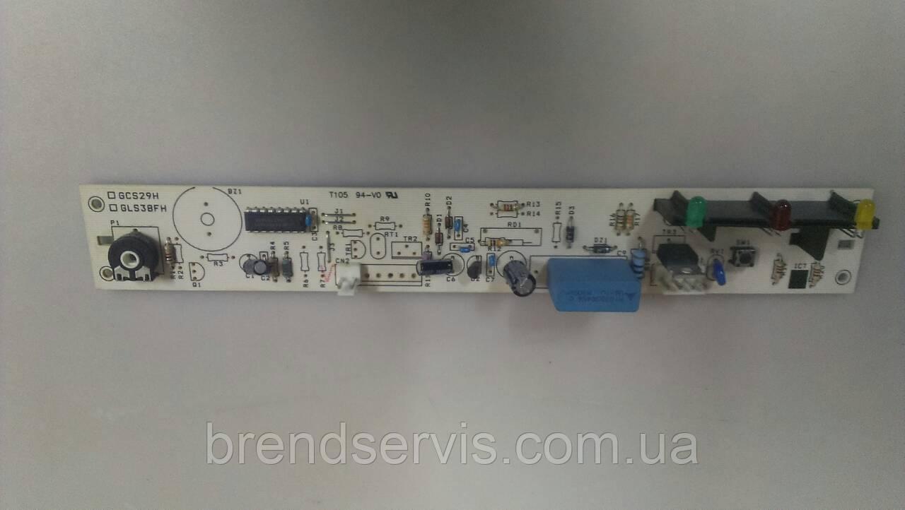 Плата управління для холодильника Ardo, 546048501