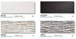 Керамическая плитка Porcelanosa Qatar/Matrix/Dubai/Madison/Jersy 31,6x90, фото 5