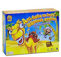 """НастІльна гра """"Алі-Баба та його шалений верблюд"""""""