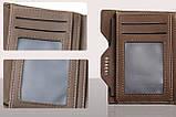 Чоловічий гаманець BOGESI BROV, фото 2