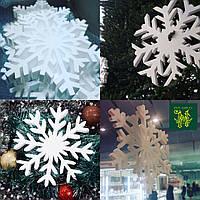 Снежинки из пенопласта, новогодний декор