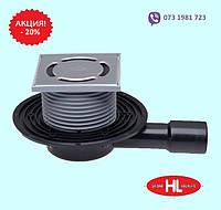 Трап для внутренних помещений HL90Pr c сухим сифоном, минимальная монтажная высота