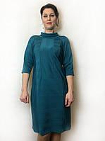 Бирюзовое платье с хомутом П215