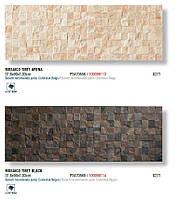 Керамическая плитка Porcelanosa Mosaico 31,6x90