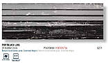 Керамическая плитка Porcelanosa Japan/Portblack/Desert 31,6x90, фото 3